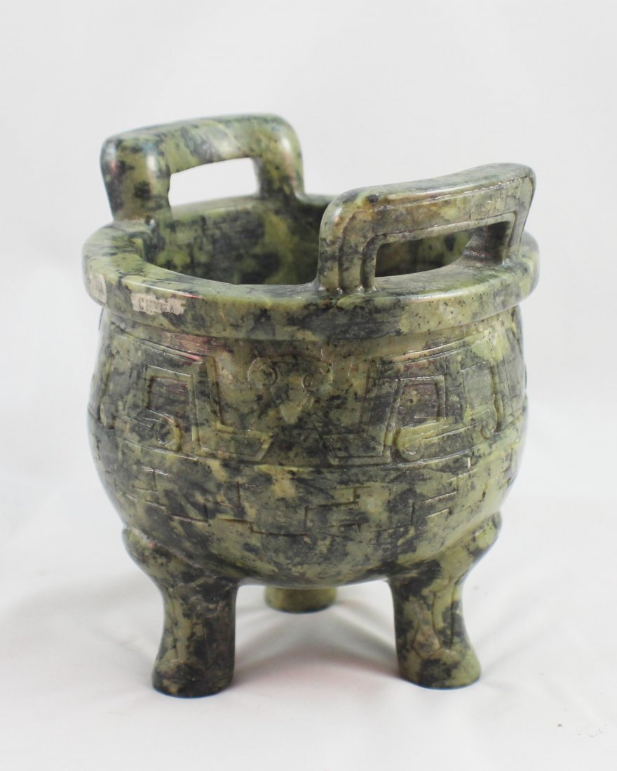Chinese Carved Jade Incense Burner - 3