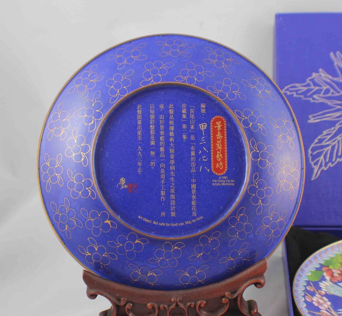 Paie Of Chinese Cloisonn Plates - 4