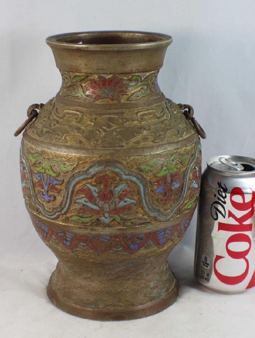 Japanese Cloisonne Vase - 2