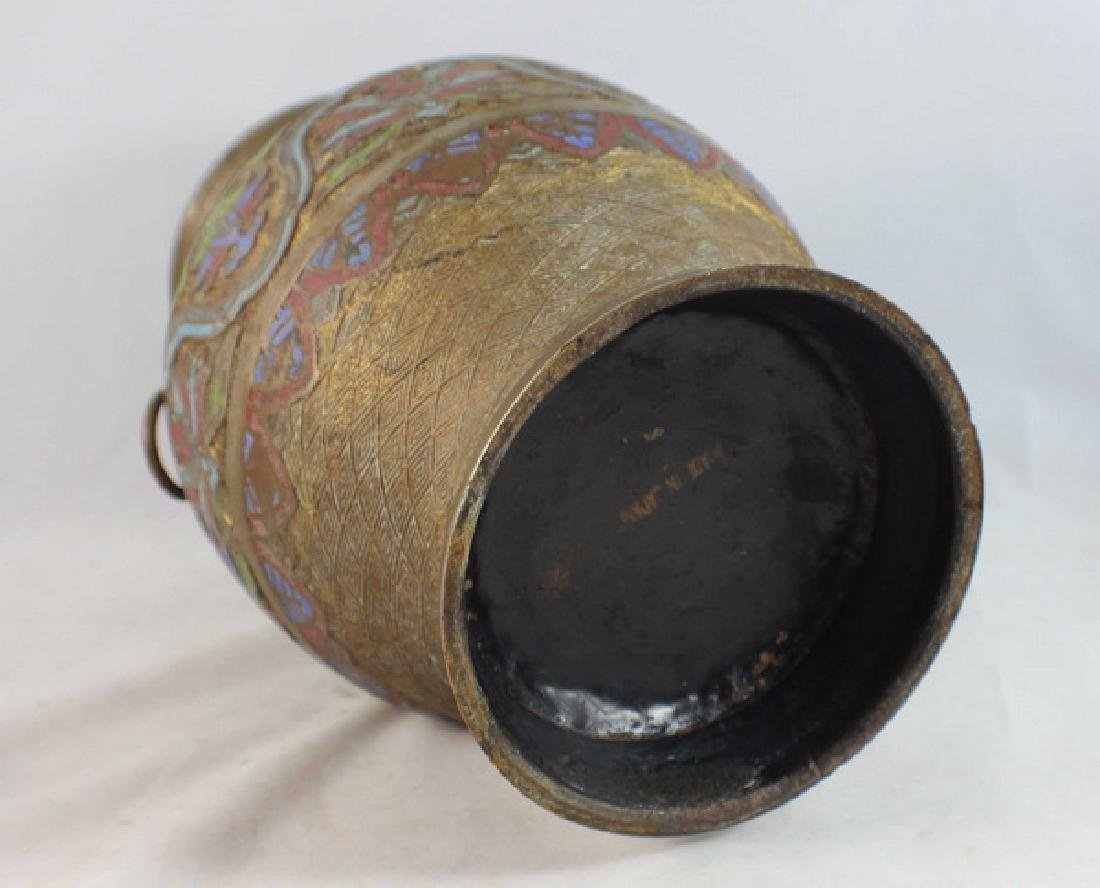 Japanese Cloisonne Vase - 6
