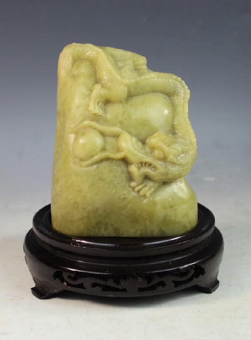 Chinese Carved Jade Dragon w/Wood Stand