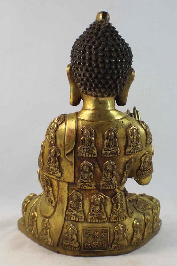 Chinese Bronze Gilt Buddha w,Marked - 7