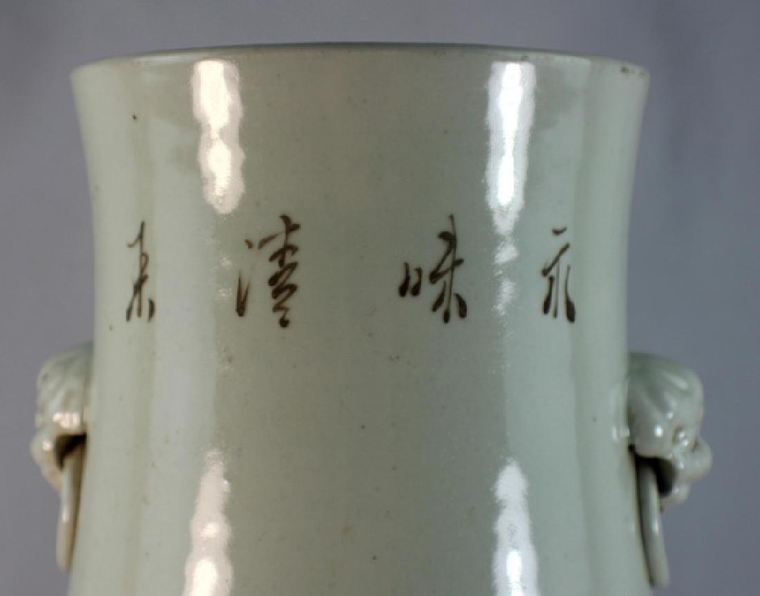 Large Chinese Porcelain Vase w,Wood Base - 6