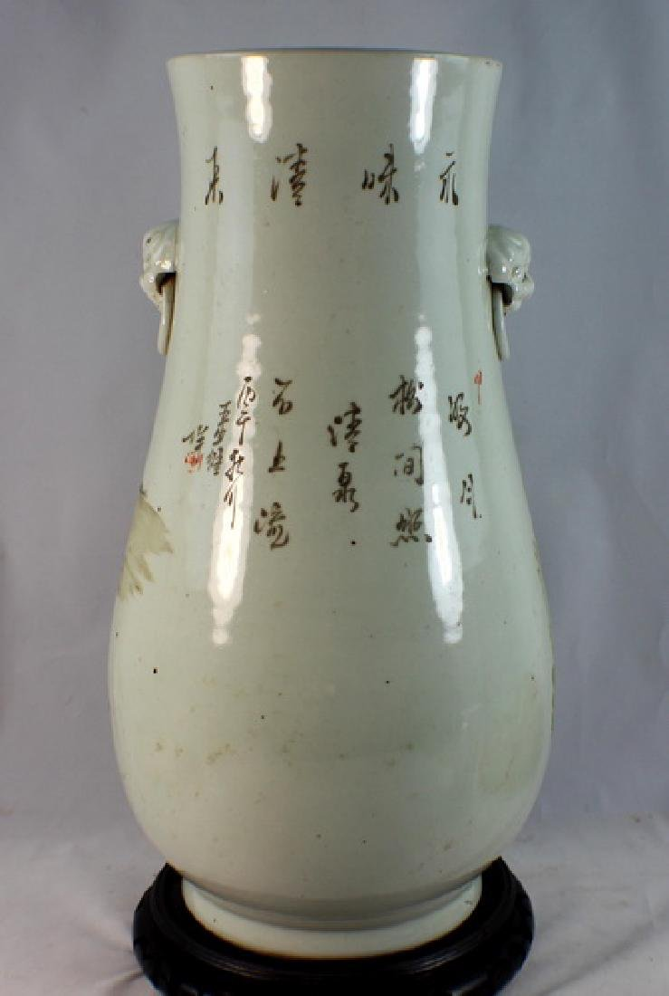 Large Chinese Porcelain Vase w,Wood Base - 8