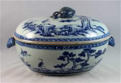 Antique Large Chinese Export Porcelain Bowl