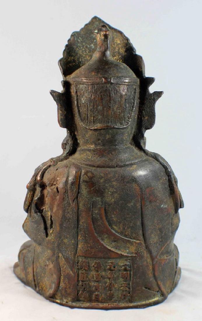 Chinese Bronze Gilt Buddha w,Marked - 6