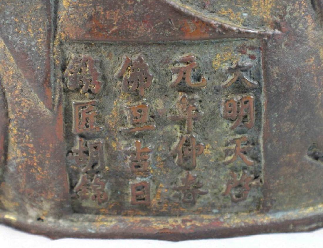 Chinese Bronze Gilt Buddha w,Marked - 7