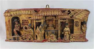 Chinese Carved Wood Hanging Screen