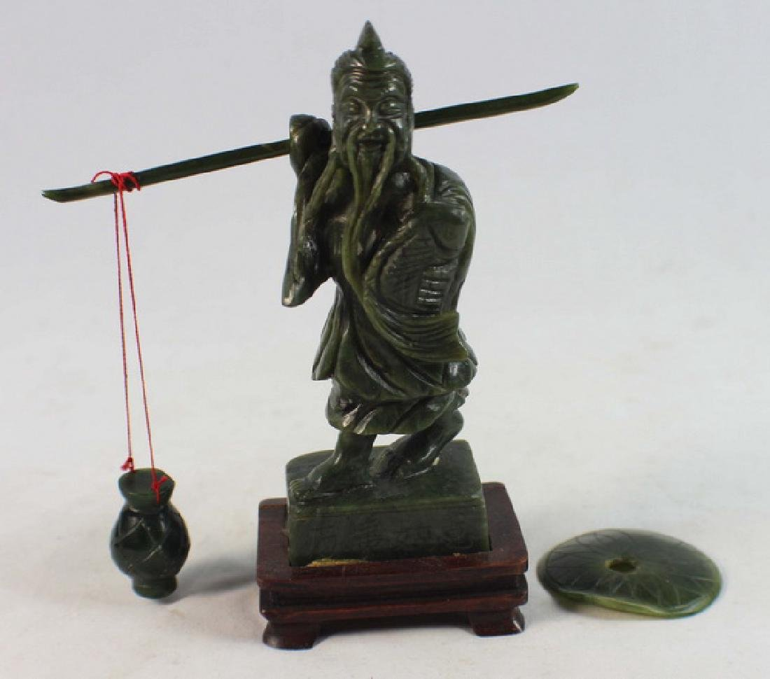 Chinese Carved Jade Fishman - 3