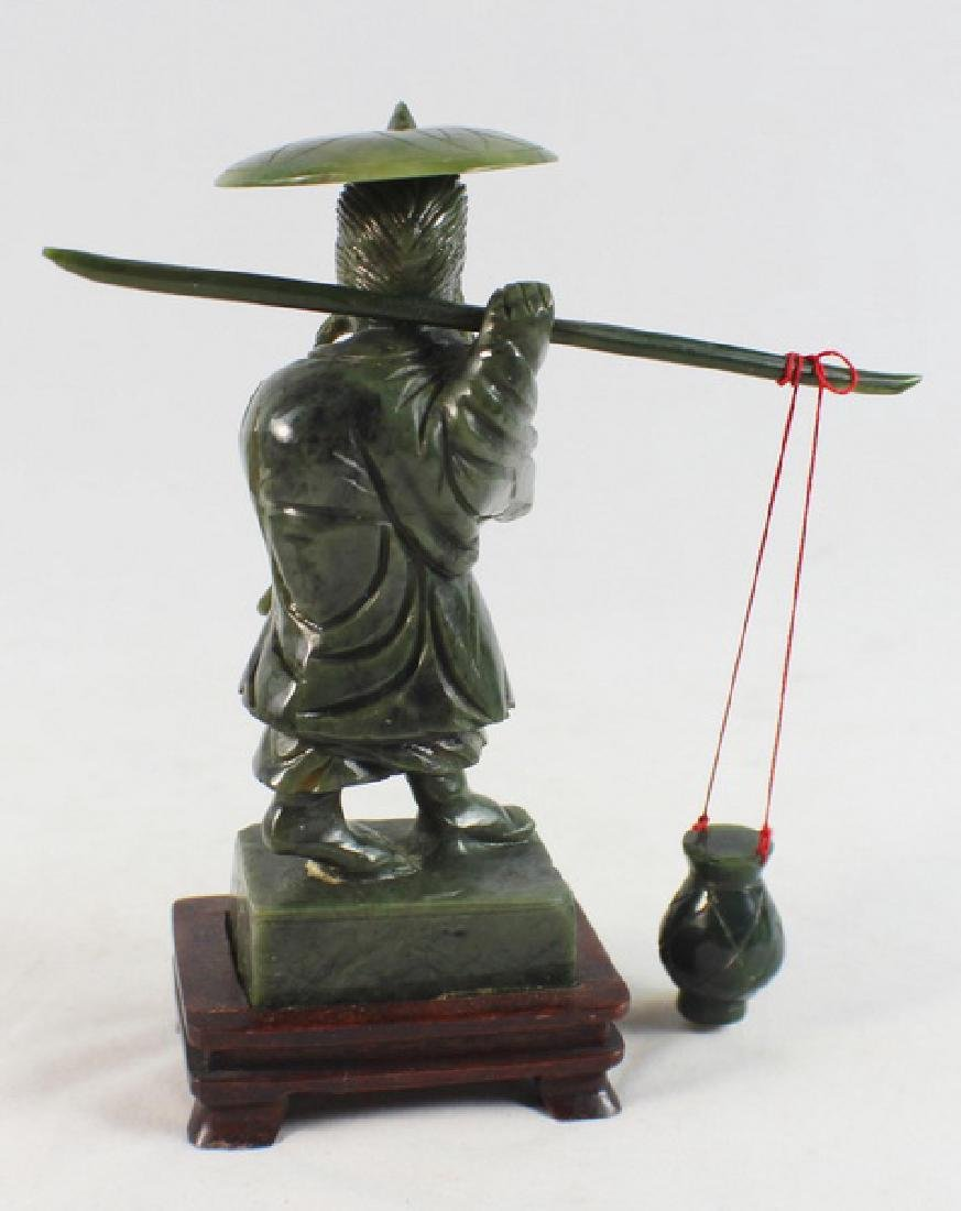 Chinese Carved Jade Fishman - 5