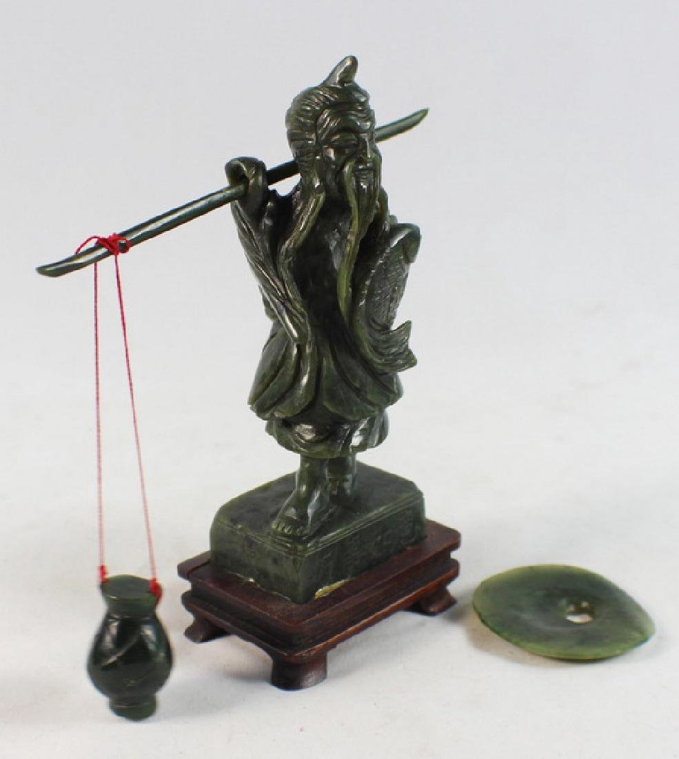 Chinese Carved Jade Fishman - 7
