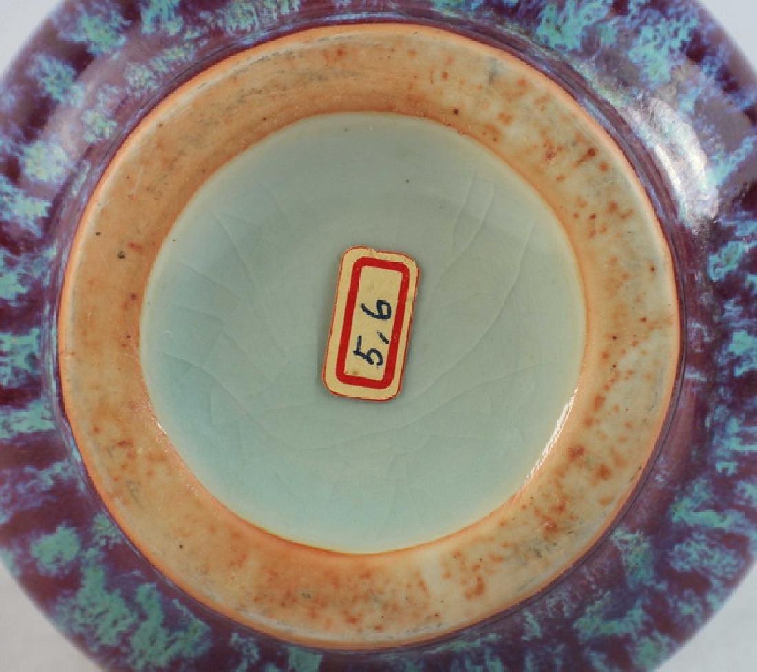 Antique Chinese Porcelain Vase w,Wood Base - 7
