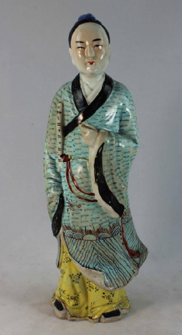 Antique Chinese Porcelain Figure w,Marked