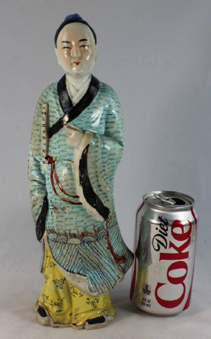 Antique Chinese Porcelain Figure w,Marked - 2