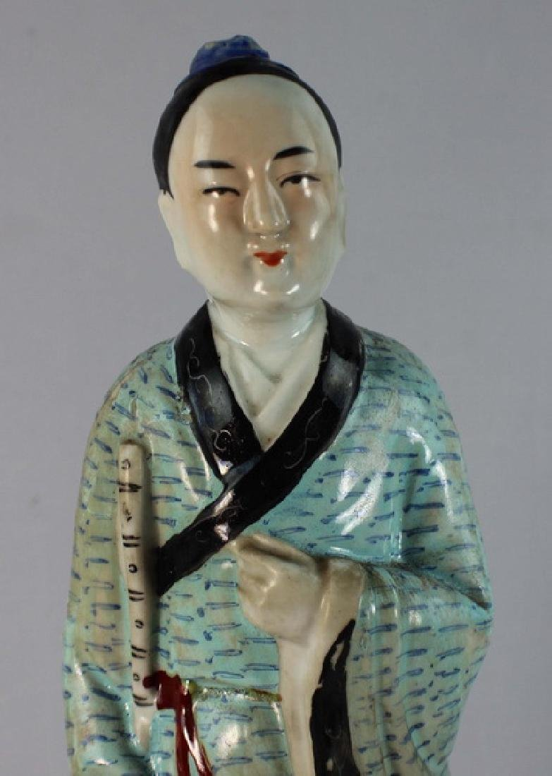 Antique Chinese Porcelain Figure w,Marked - 3