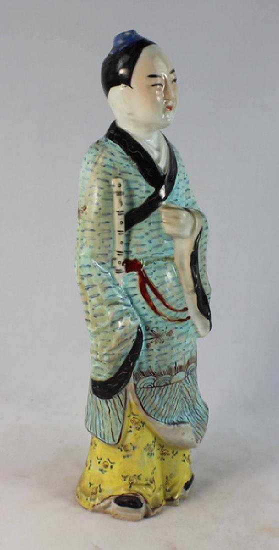 Antique Chinese Porcelain Figure w,Marked - 5