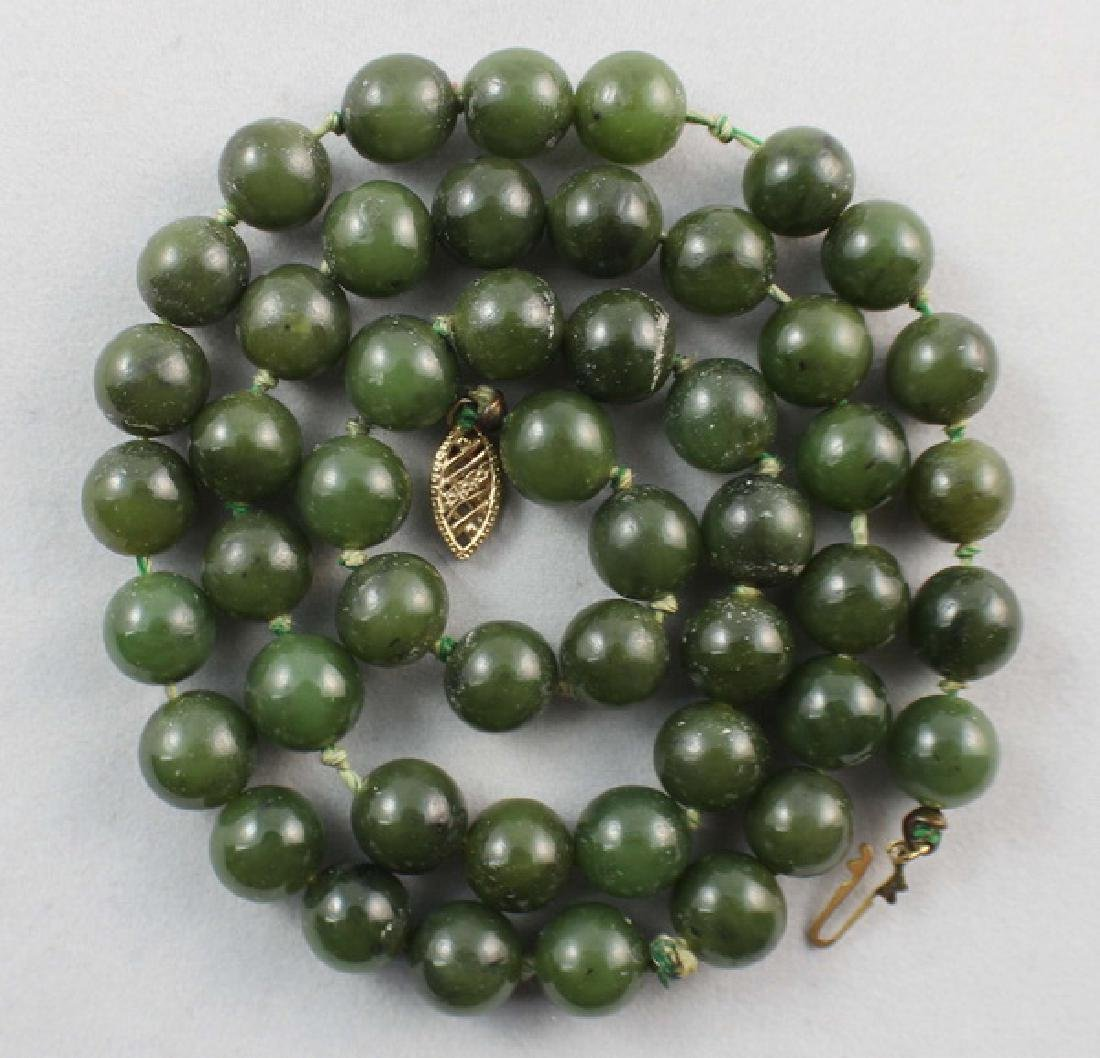 Chinese Carved Hetian Jade Beads Necklace