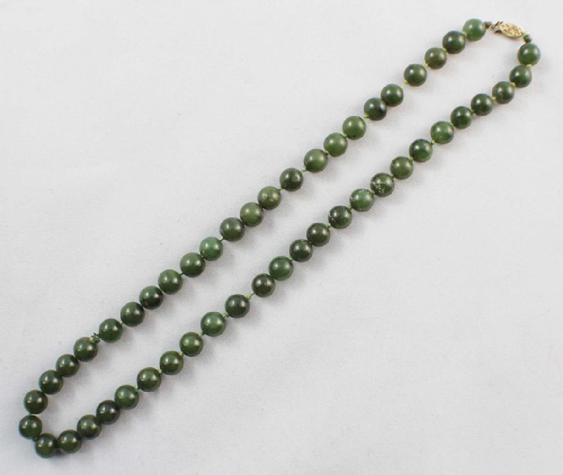 Chinese Carved Hetian Jade Beads Necklace - 2