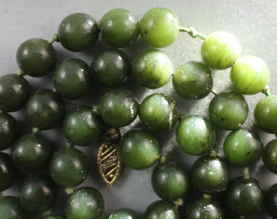 Chinese Carved Hetian Jade Beads Necklace - 4