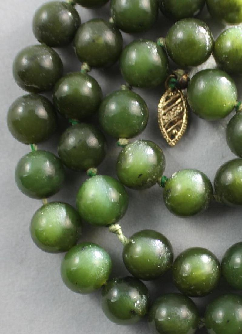 Chinese Carved Hetian Jade Beads Necklace - 5