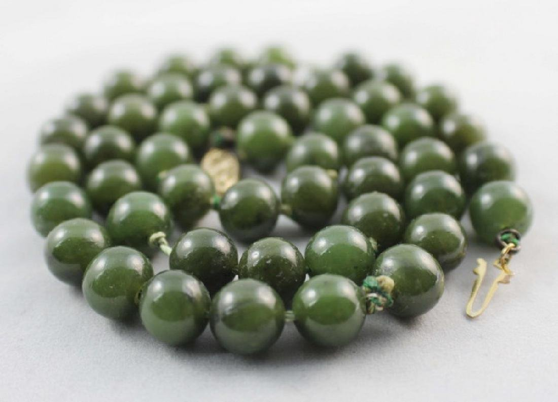 Chinese Carved Hetian Jade Beads Necklace - 6