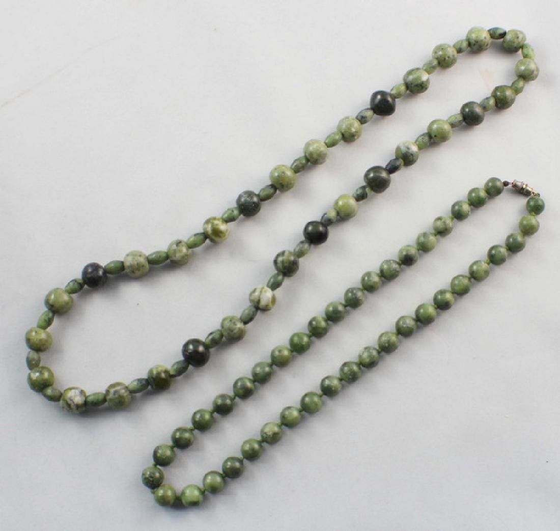 Pair Of Chinese Carved Jade Beads Necklace - 3