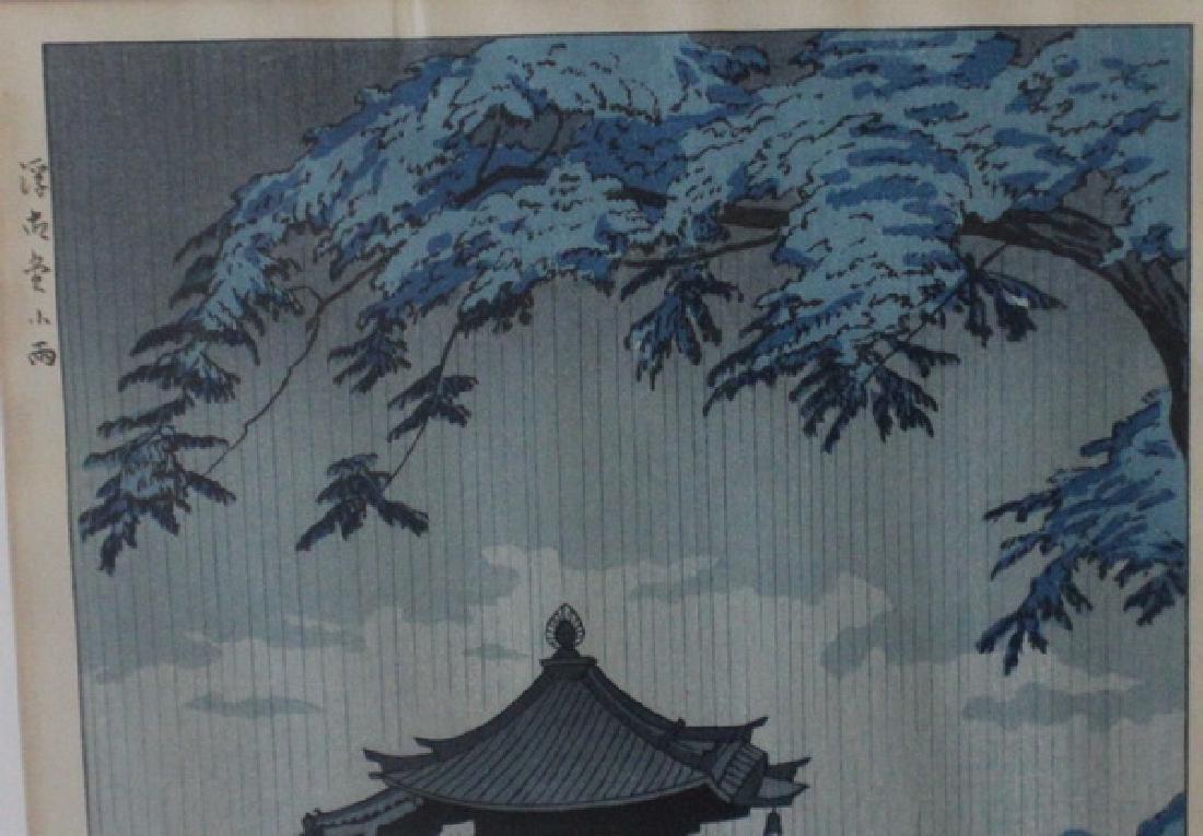 Japanese Woodblock Print w,Frame - 3