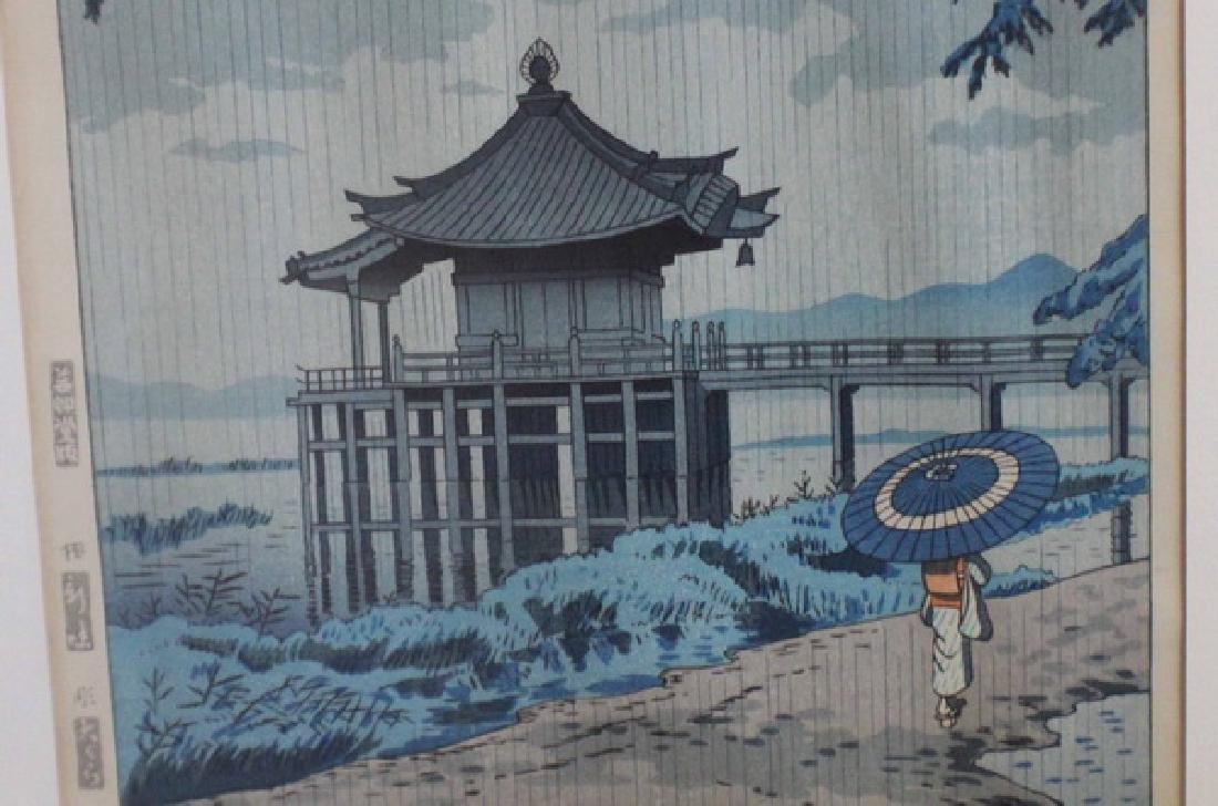 Japanese Woodblock Print w,Frame - 4
