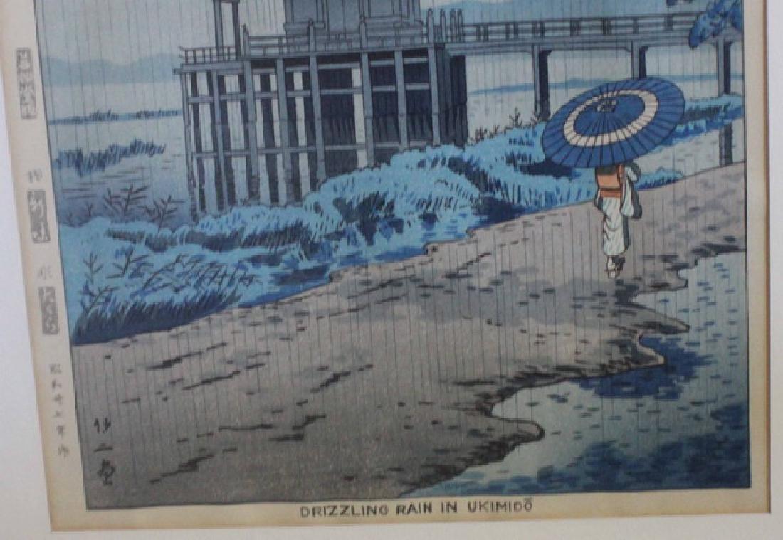 Japanese Woodblock Print w,Frame - 5