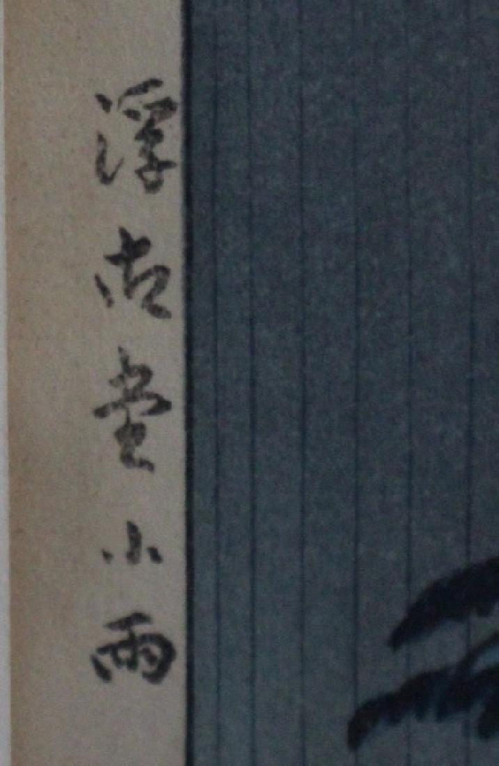 Japanese Woodblock Print w,Frame - 6