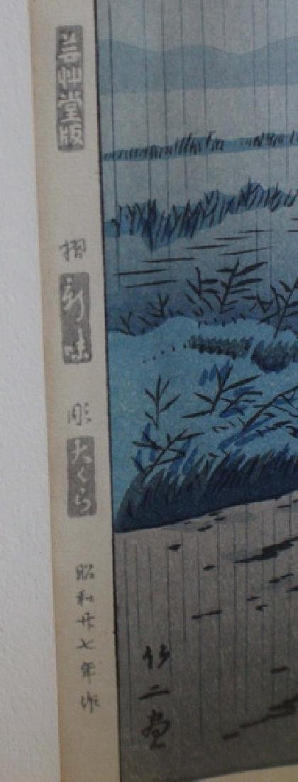 Japanese Woodblock Print w,Frame - 7