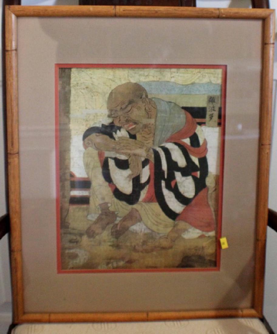 Japanese Woodblock Print w,Frame