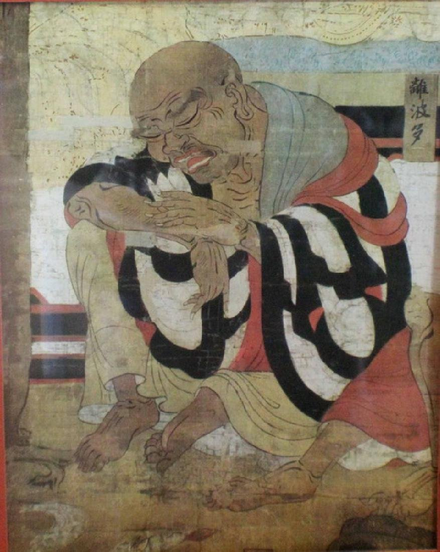 Japanese Woodblock Print w,Frame - 2