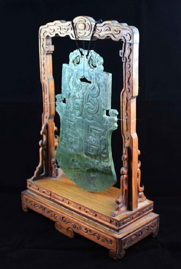 Chinese Carved Jade Table Screen - 3