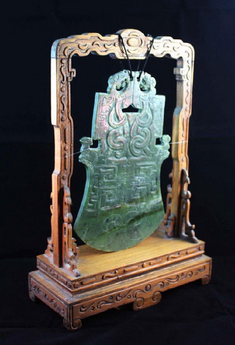 Chinese Carved Jade Table Screen - 4
