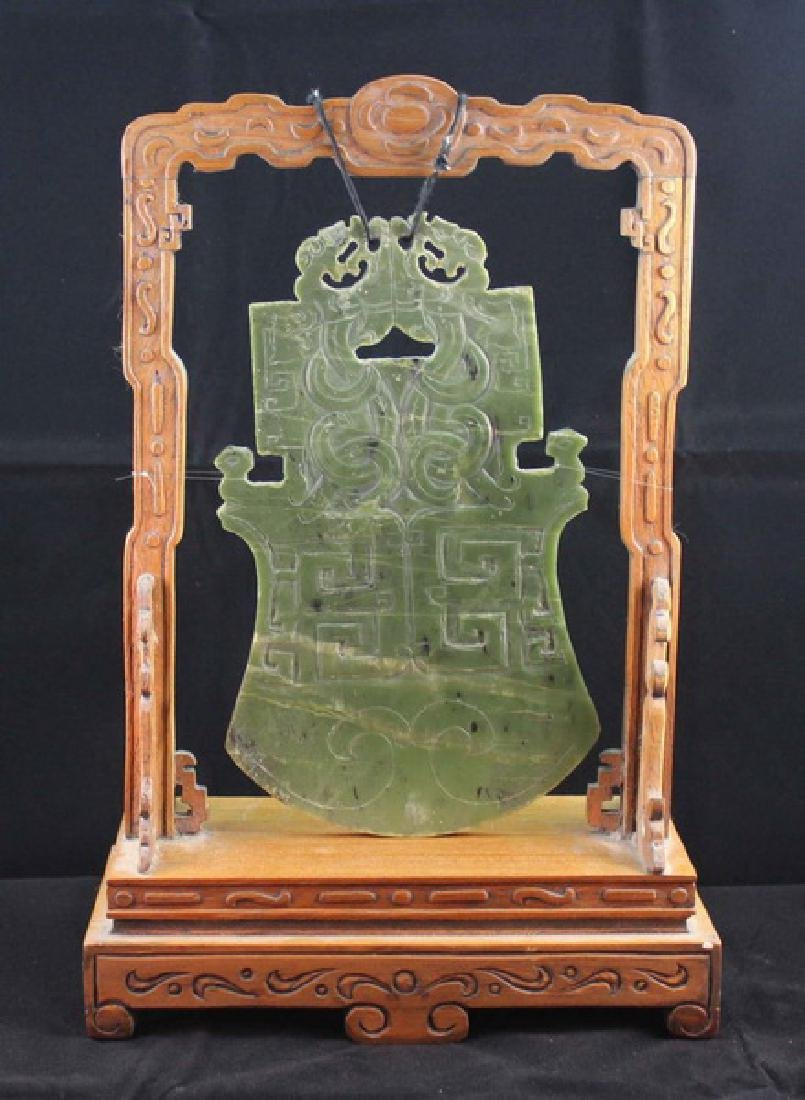 Chinese Carved Jade Table Screen - 6
