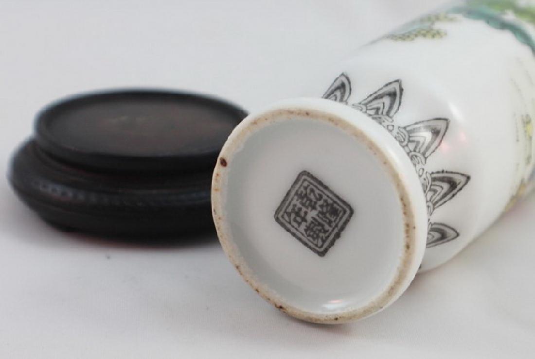Chinese Porcelain Vase Marked - 10
