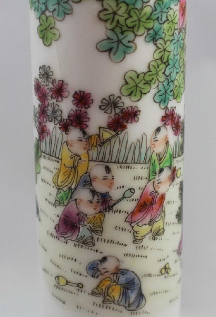 Chinese Porcelain Vase Marked - 5