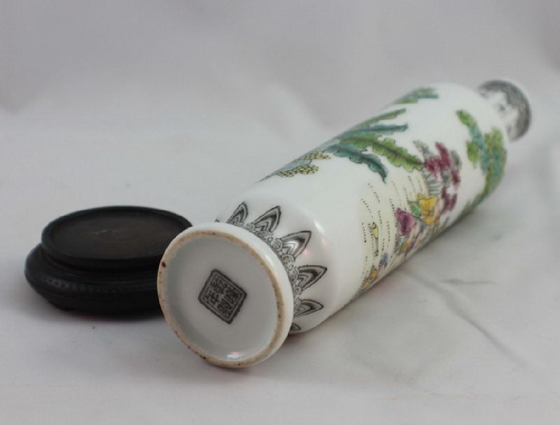 Chinese Porcelain Vase Marked - 9