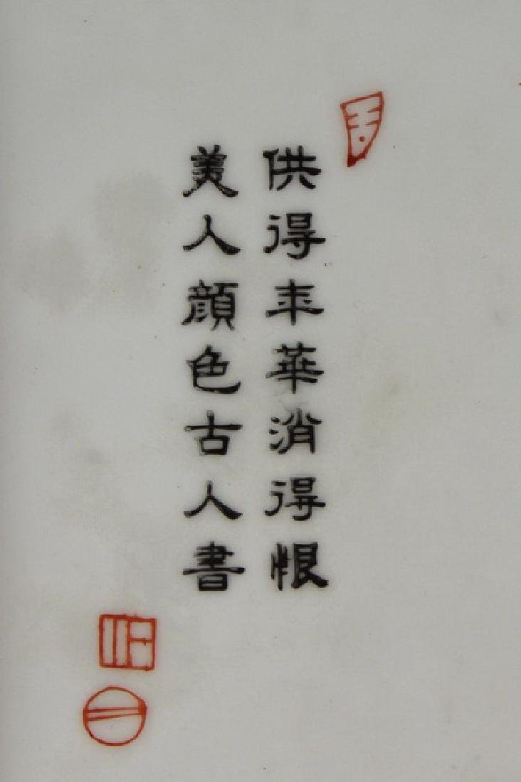 Chinese Hand Painting On Porcelain Hanging Panel - 2