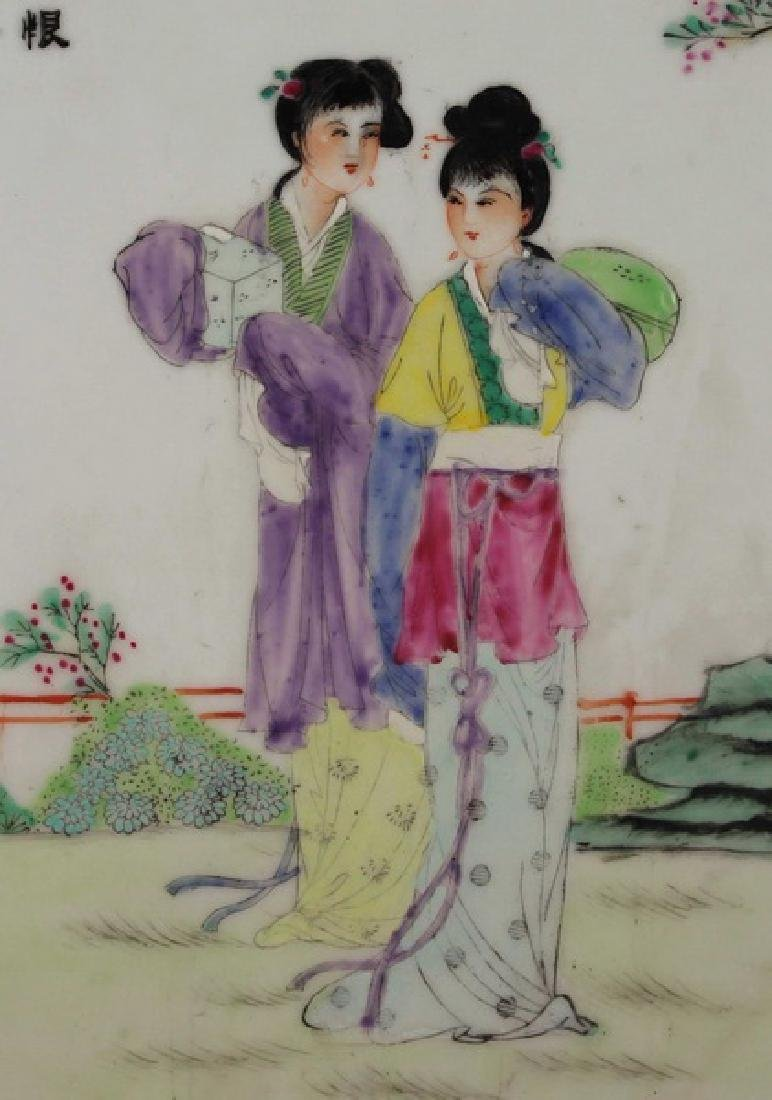 Chinese Hand Painting On Porcelain Hanging Panel - 3