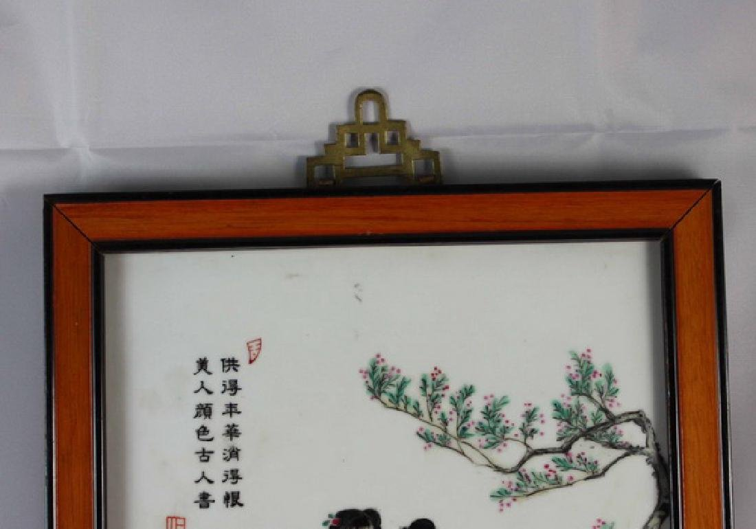 Chinese Hand Painting On Porcelain Hanging Panel - 7