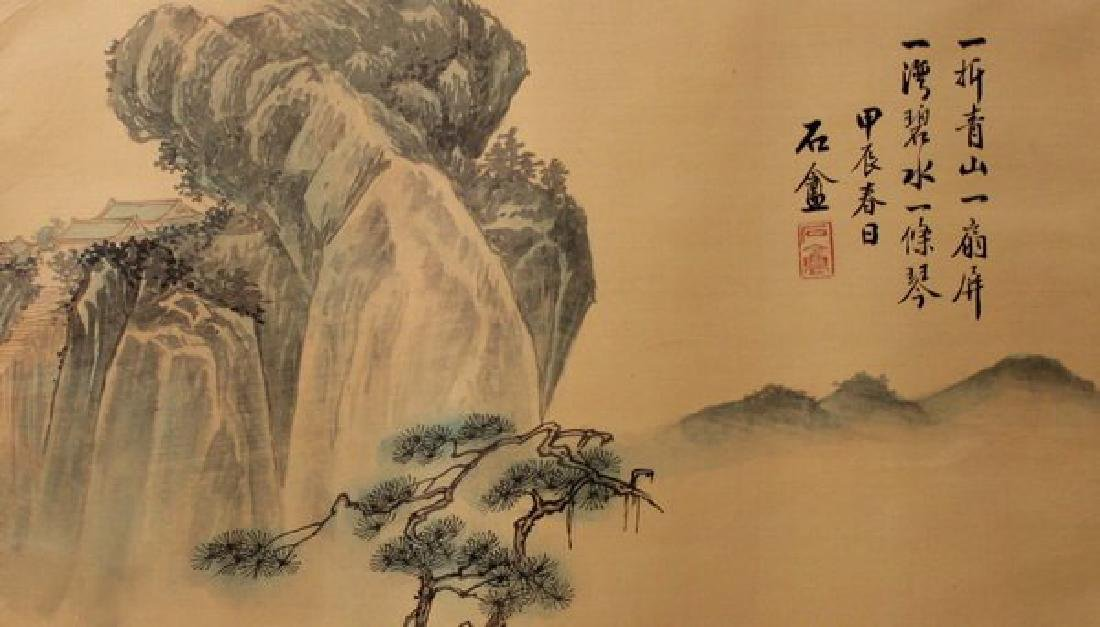 Chinese Water Color Painted On Silk Scroll - 4