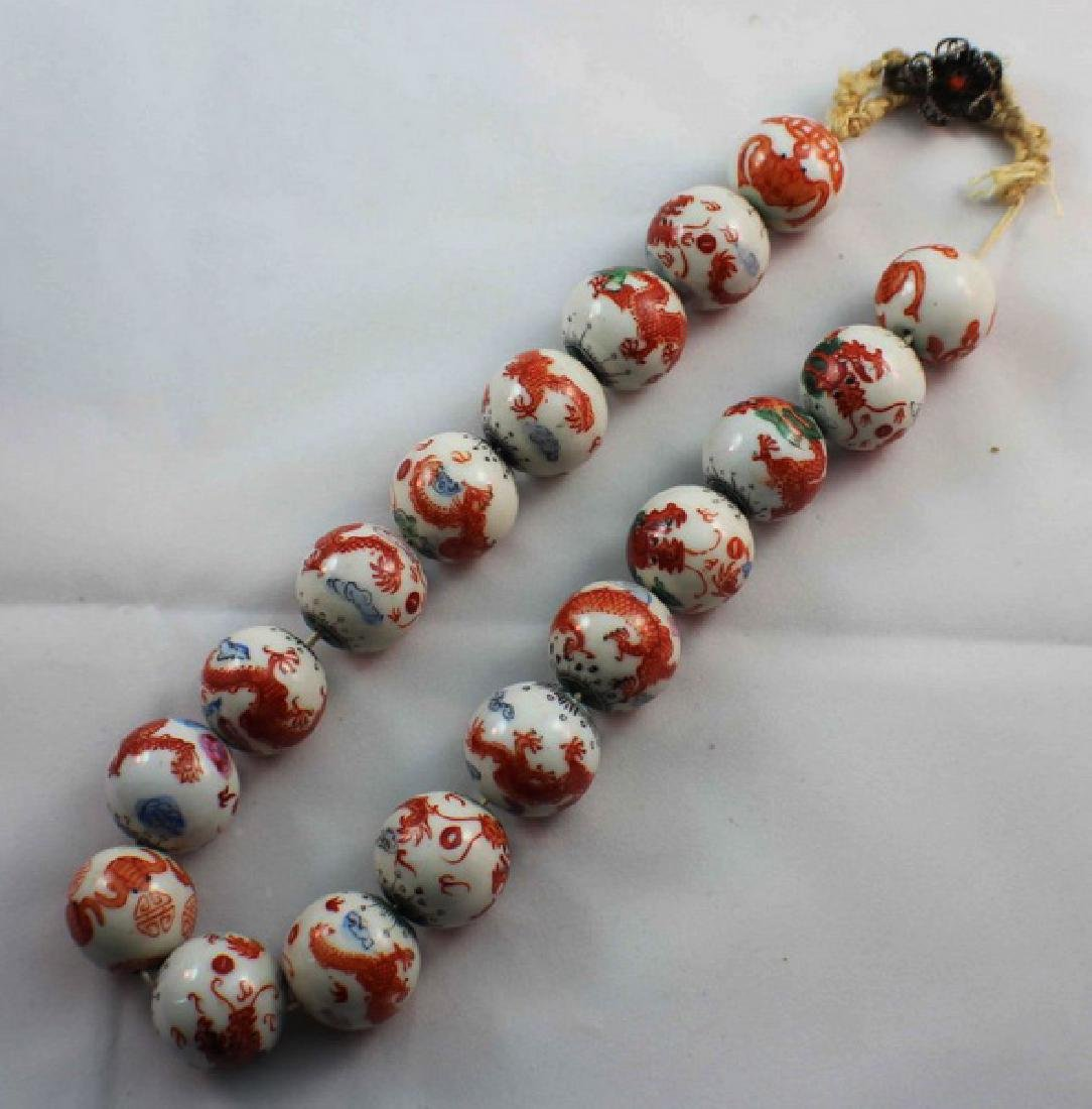 Antique Chinese Porcelain Bead Necklace - 2