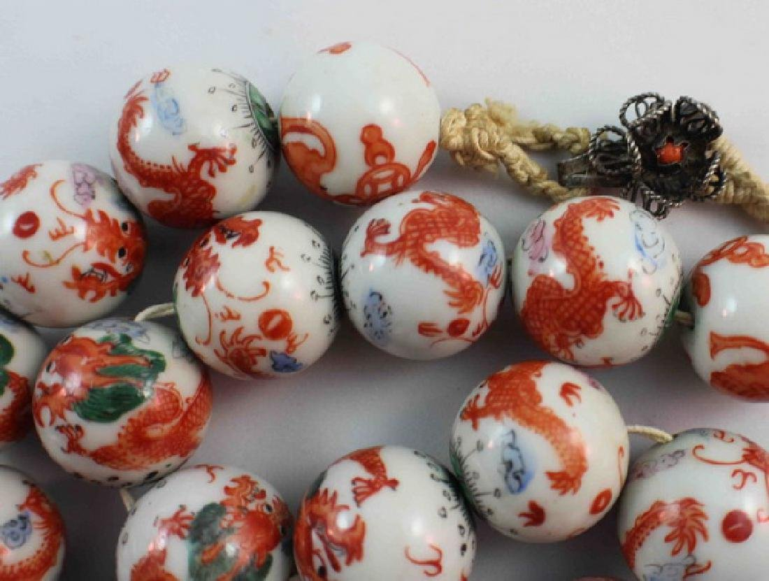 Antique Chinese Porcelain Bead Necklace - 5