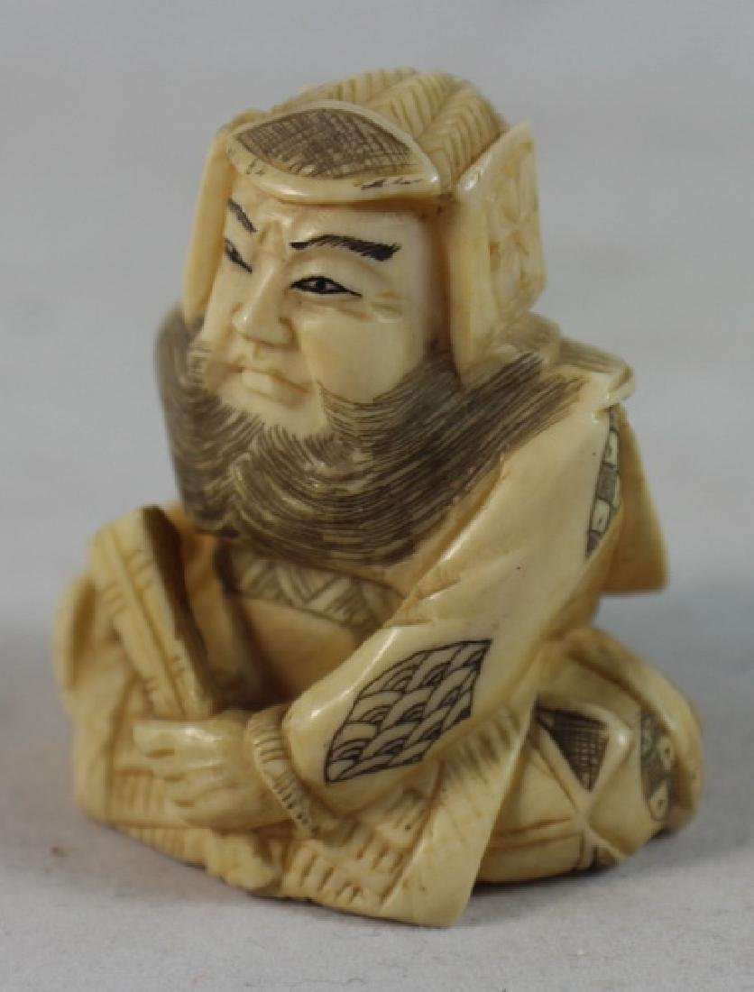 JAPANESE ANTIQUE 19TH C CARVED NETSUKE - 2