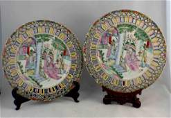 Pair Of Chineses Rose Medallion Porcelain Plates