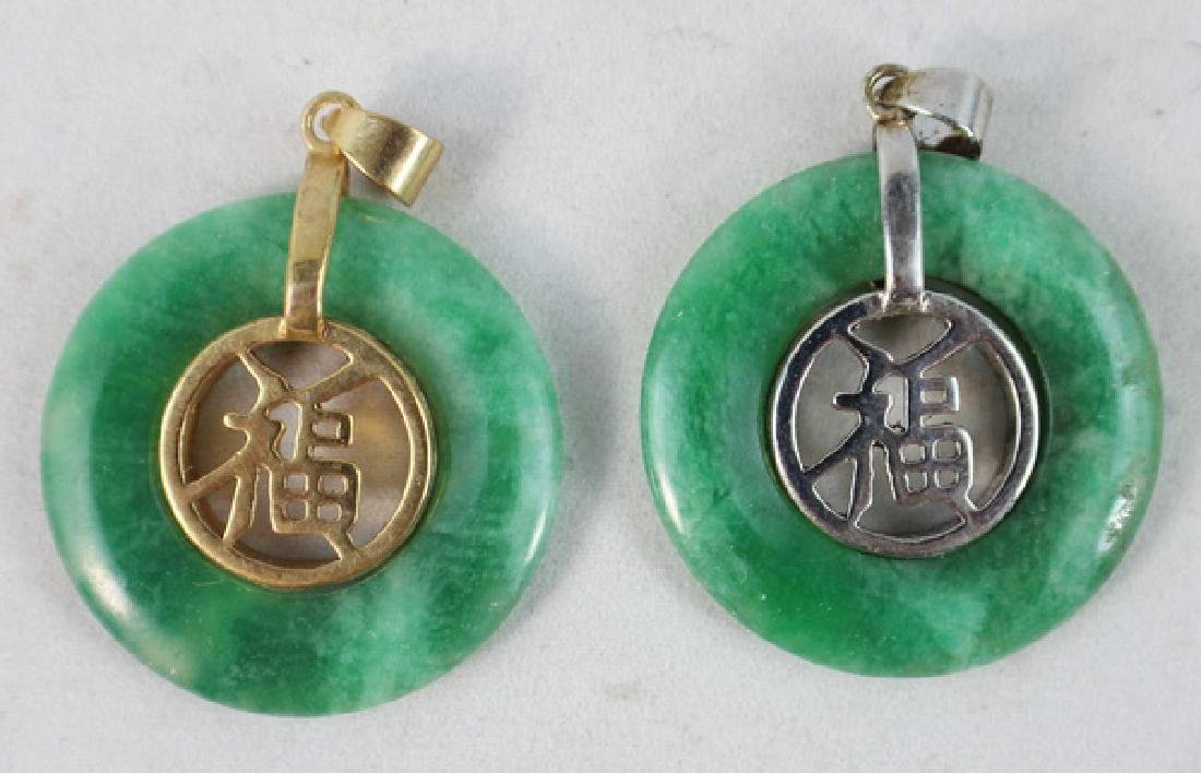 Group Of Carved Jade Jewelry - 8