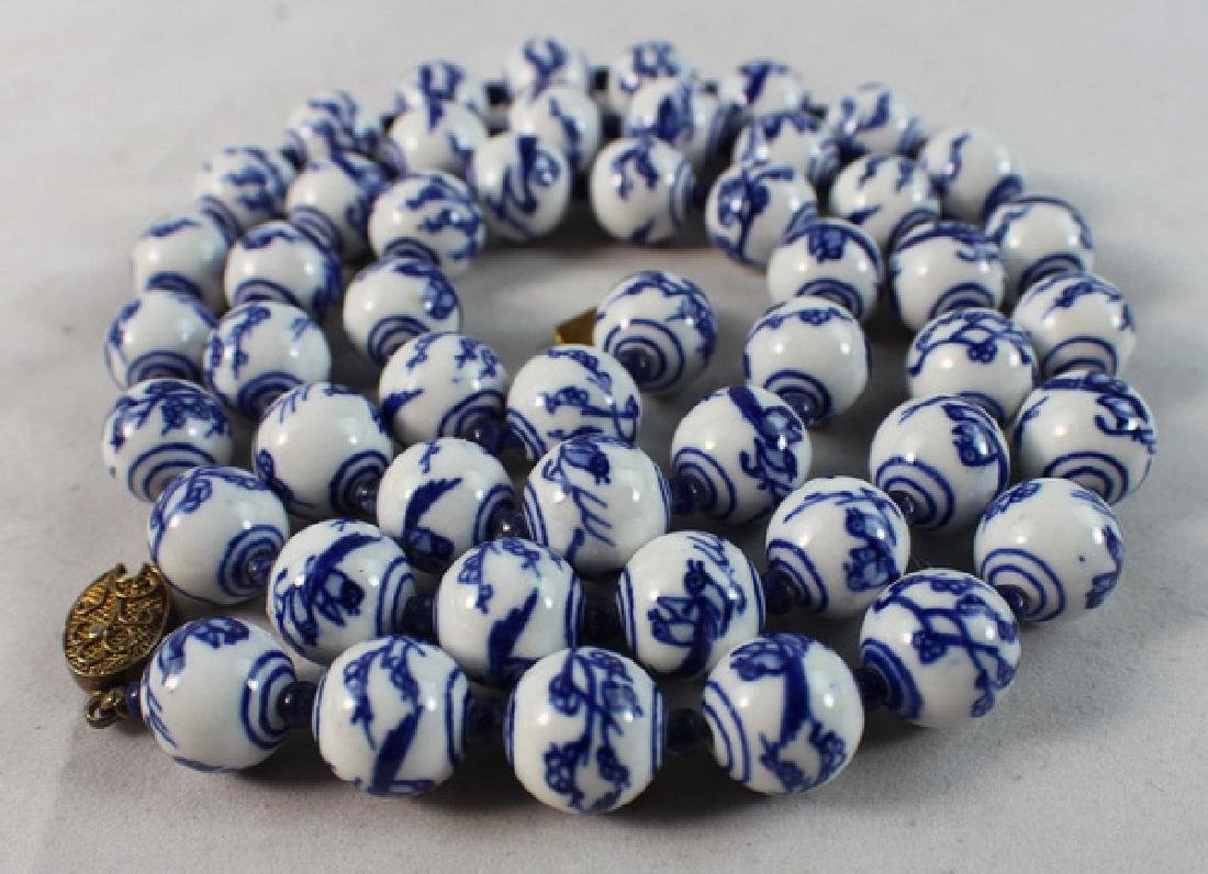 Chinese Porcelain Bead Necklace - 4