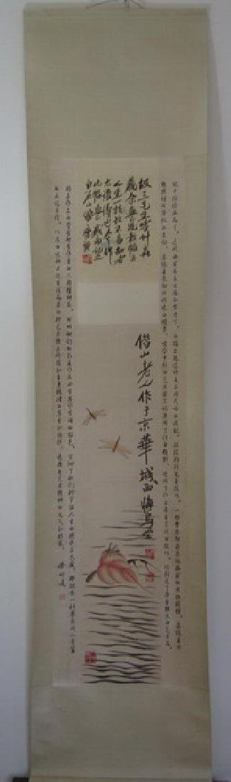 Chinese Watercolor painting Scroll, signed - 2